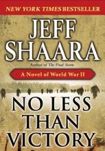 Newest novel