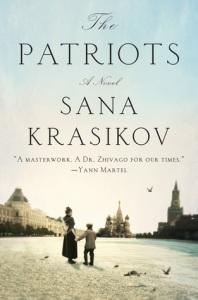 Sana Krasikov